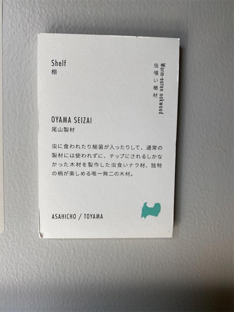 f:id:syun-blog:20210408195452j:image