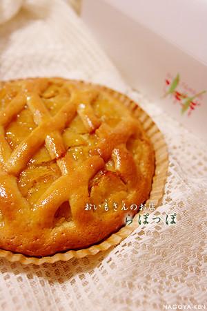 f:id:syun_yuki:20100412235850j:image