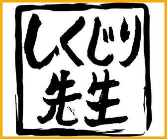 f:id:syundesu:20170220182828p:plain
