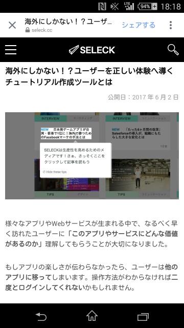 f:id:syunji-g0222:20170602181845j:image