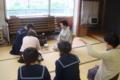 2011/04/28 茶道