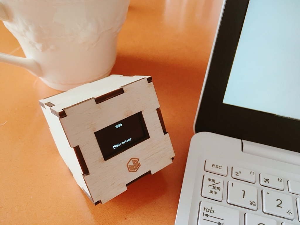 仮想通貨の価格をチェックする「TicrThing」を使ってみた!これは便利でおしゃれな必見アイテムです!