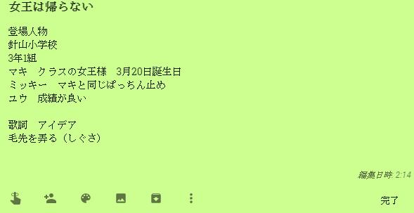 f:id:syunkit:20161012022655p:plain