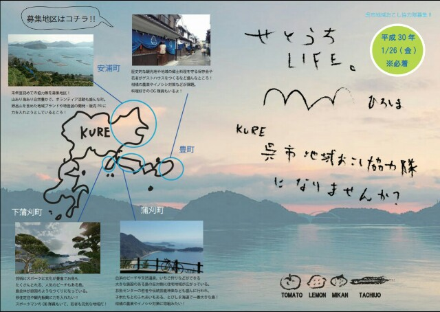 f:id:syunpalau:20171218092106j:image