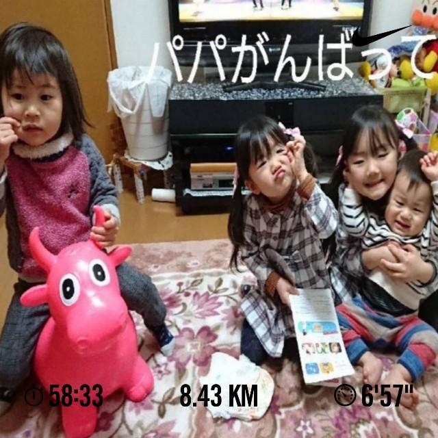 f:id:syunpalau:20190211113037j:image
