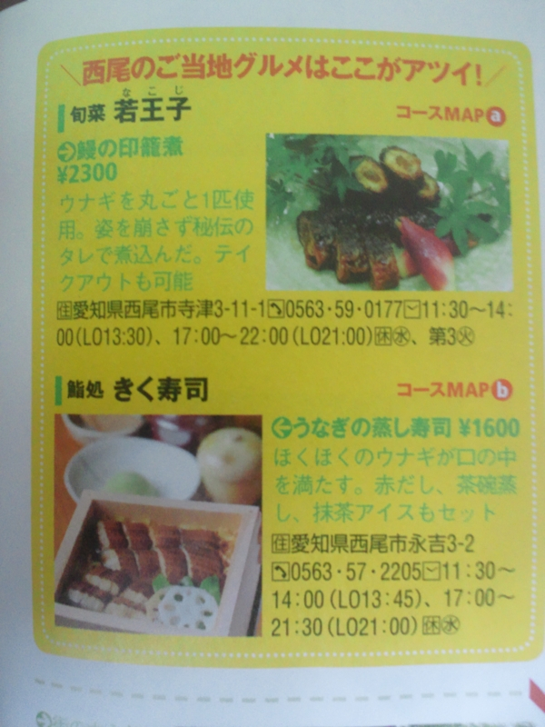 f:id:syunsai_nakozi:20110622122757j:image