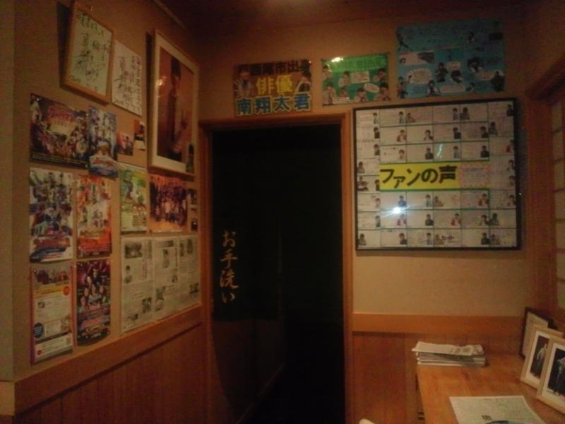 f:id:syunsai_nakozi:20111110234805j:image