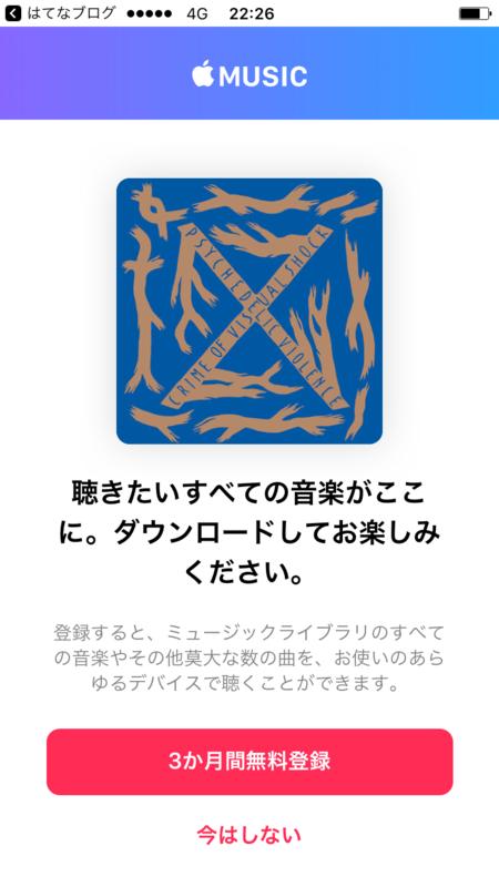 f:id:syuo0130:20170720210058p:plain