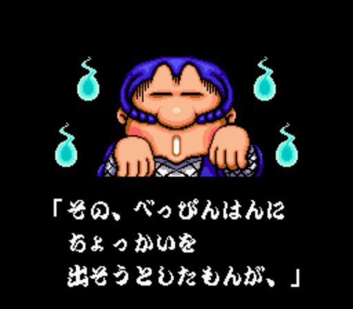 f:id:syuo0130:20170917230416p:plain