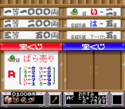 f:id:syuo0130:20170918001356p:plain