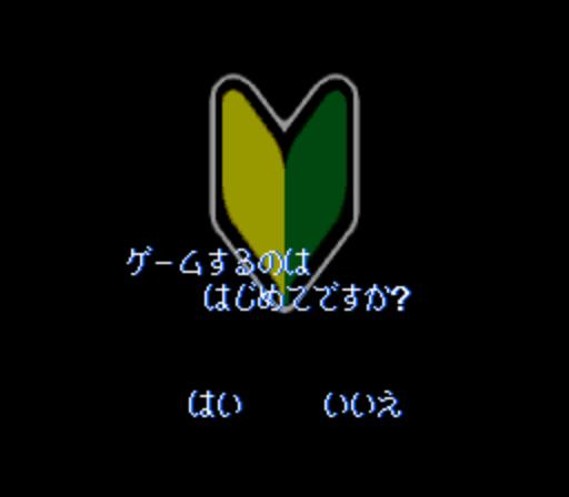 f:id:syuo0130:20170929134018p:plain