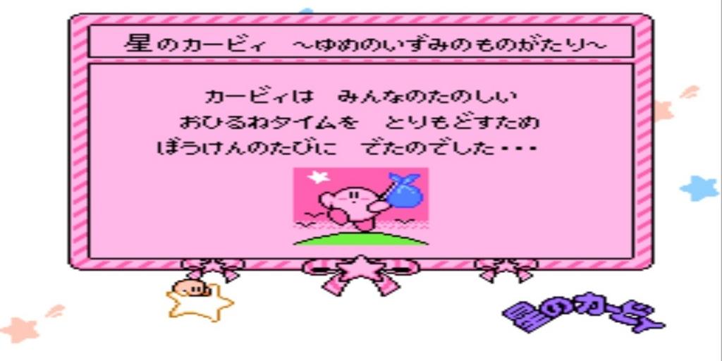 f:id:syuo0130:20171010093221j:plain