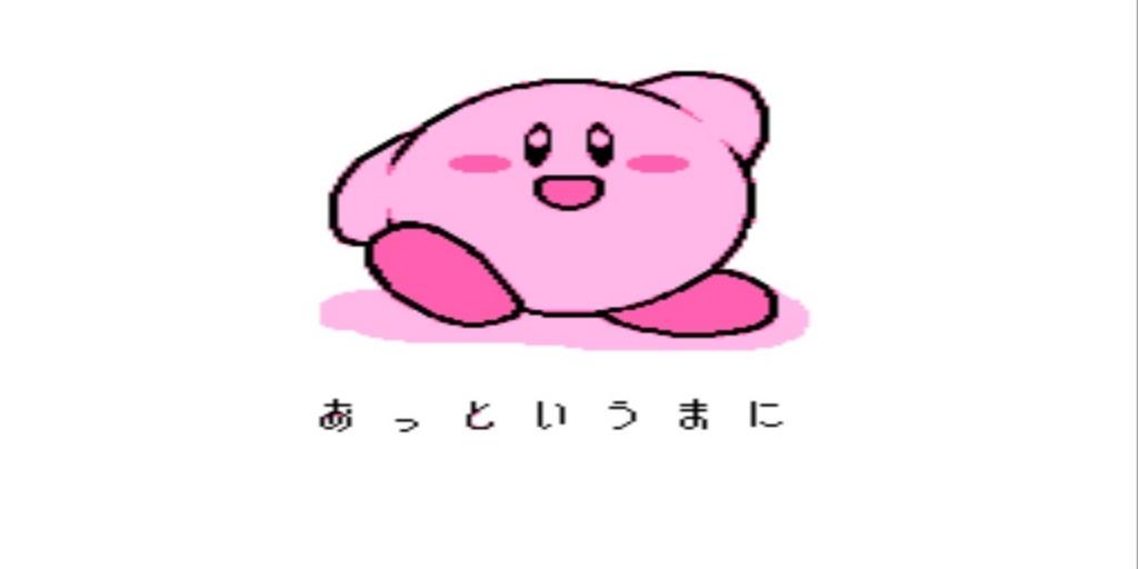 f:id:syuo0130:20171010094929j:plain