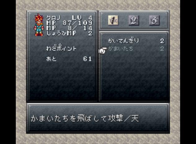 f:id:syuo0130:20171014210227j:plain
