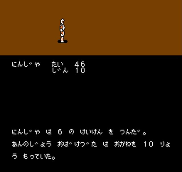 f:id:syuo0130:20171022223823j:plain