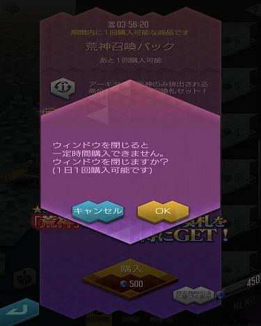 f:id:syuo0130:20180204225554j:plain