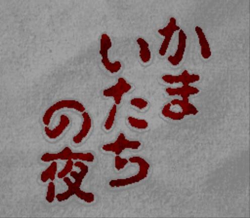 f:id:syuo0130:20180323162702j:plain