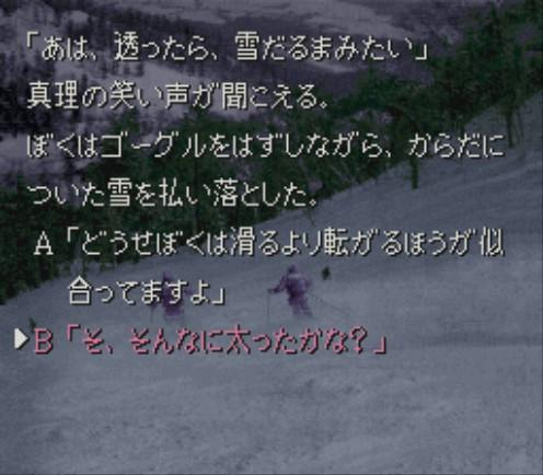 f:id:syuo0130:20180323162804j:plain