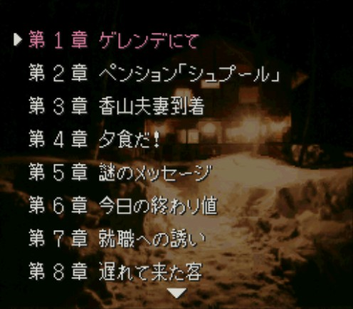 f:id:syuo0130:20180323162827j:plain