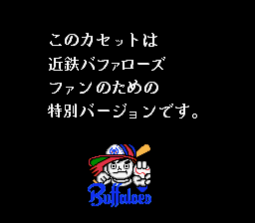 f:id:syuo0130:20180328023337p:plain