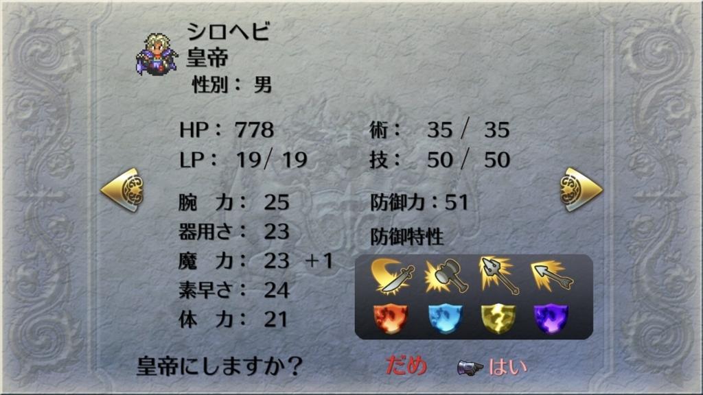 f:id:syuo0130:20180407222224j:plain