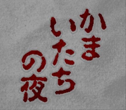 f:id:syuo0130:20180419022709j:plain