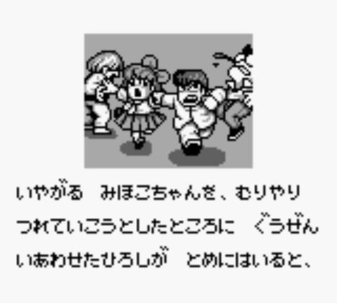 f:id:syuo0130:20180705012543p:plain