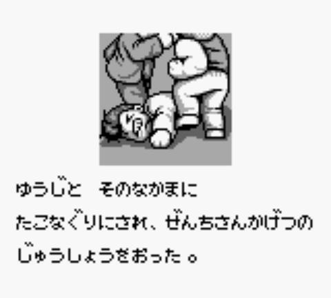 f:id:syuo0130:20180705012559p:plain