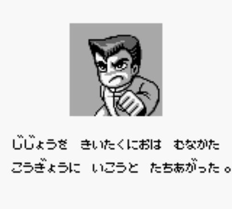 f:id:syuo0130:20180705012626p:plain