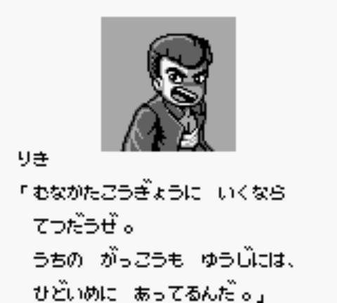 f:id:syuo0130:20180705015600p:plain