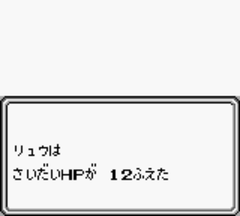 f:id:syuo0130:20180709035309p:plain