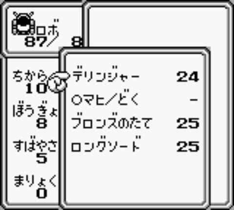 f:id:syuo0130:20180709035331p:plain
