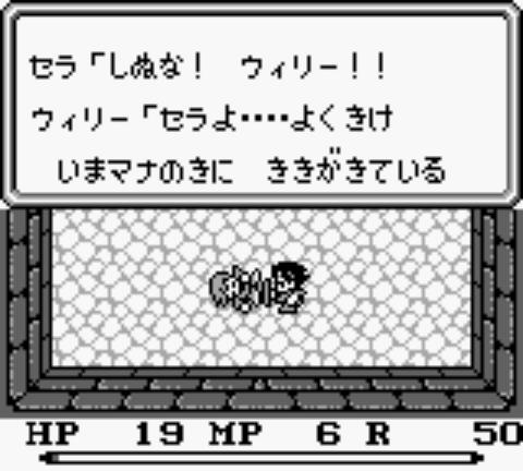 f:id:syuo0130:20180711001000p:plain