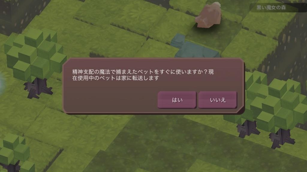 f:id:syuo0130:20180721004459j:plain