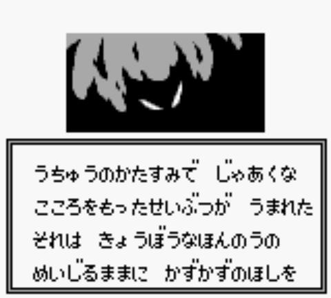 f:id:syuo0130:20180803035038p:plain