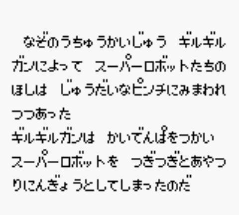 f:id:syuo0130:20180803035053p:plain