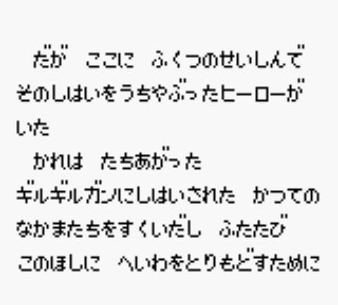 f:id:syuo0130:20180803035113p:plain