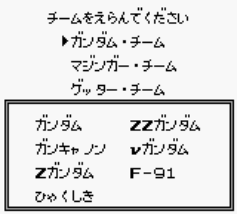 f:id:syuo0130:20180803035256p:plain