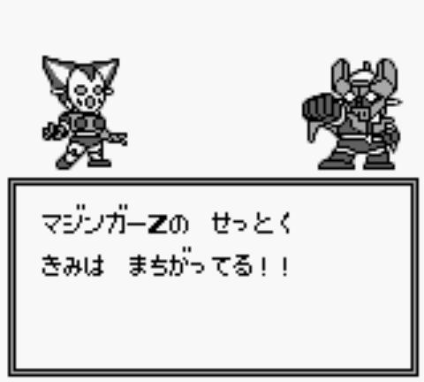 f:id:syuo0130:20180803035439p:plain