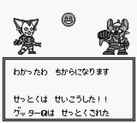 f:id:syuo0130:20180803035452p:plain