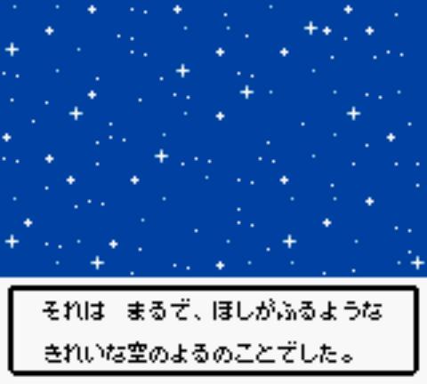 f:id:syuo0130:20180804233255p:plain