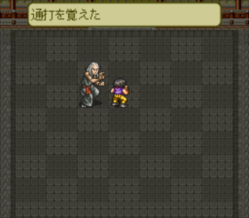 f:id:syuo0130:20180823102504p:plain