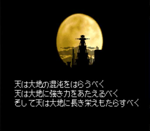 f:id:syuo0130:20180828031431p:plain
