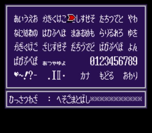 f:id:syuo0130:20180915042408p:plain
