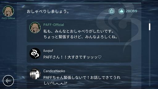 f:id:syuo0130:20180921020250p:plain