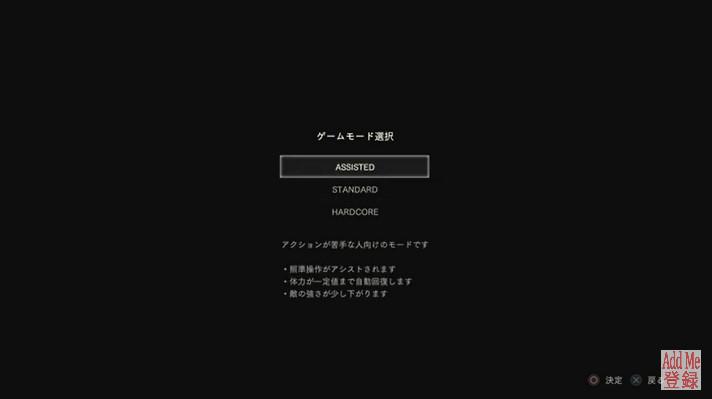 f:id:syuo0130:20190213233316j:plain