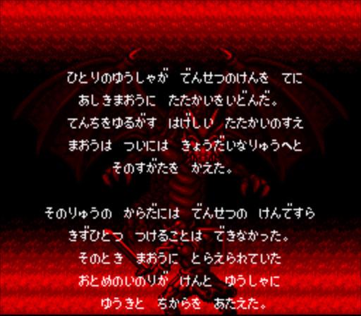 f:id:syuo0130:20190218050129j:plain