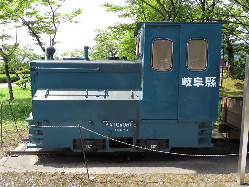 f:id:syura_muramasa:20130628073056j:image:w200:left