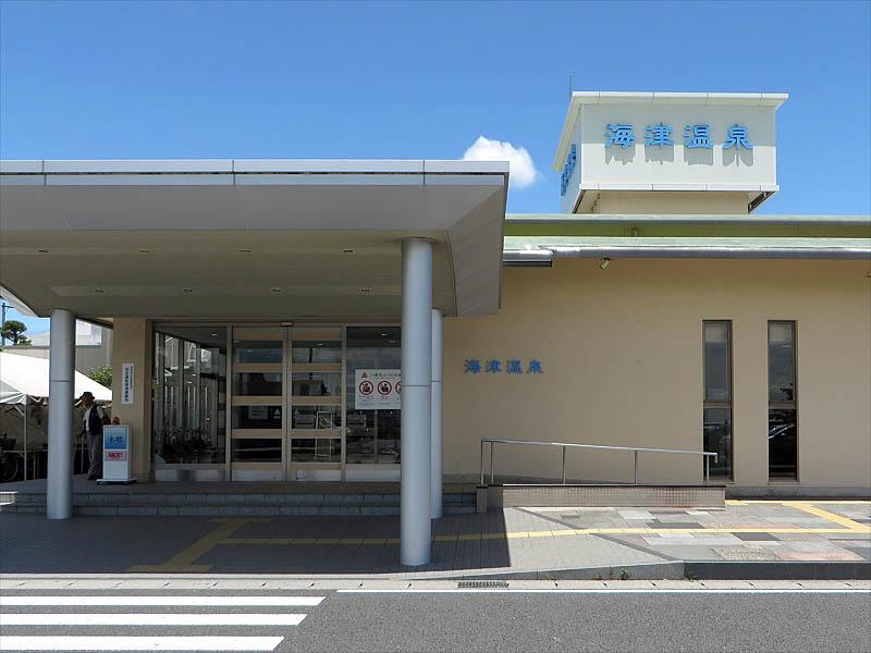 f:id:syura_muramasa:20130628082554j:image:w300:left