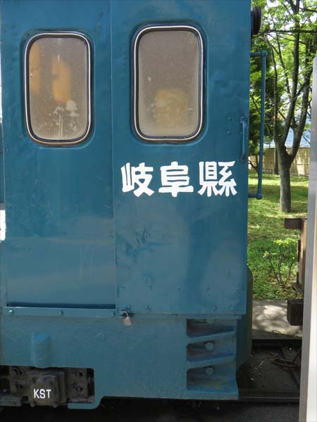 f:id:syura_muramasa:20130630135544j:image:w200:left